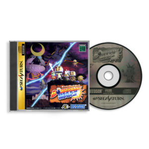 SEGA Saturn Bomberman Wars NTSC-J (JAP) front cd