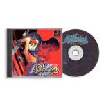 Sony PlayStation 1 PSX Alundra 2: A New Legend Begins NTSC-J (JAP) front cd